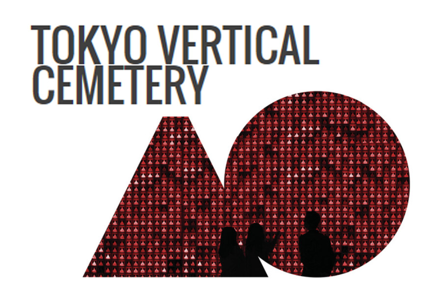 Tokyo Vertical Cemetery Competition