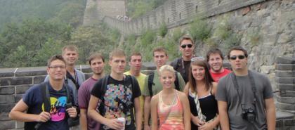 China Study Abroad Program